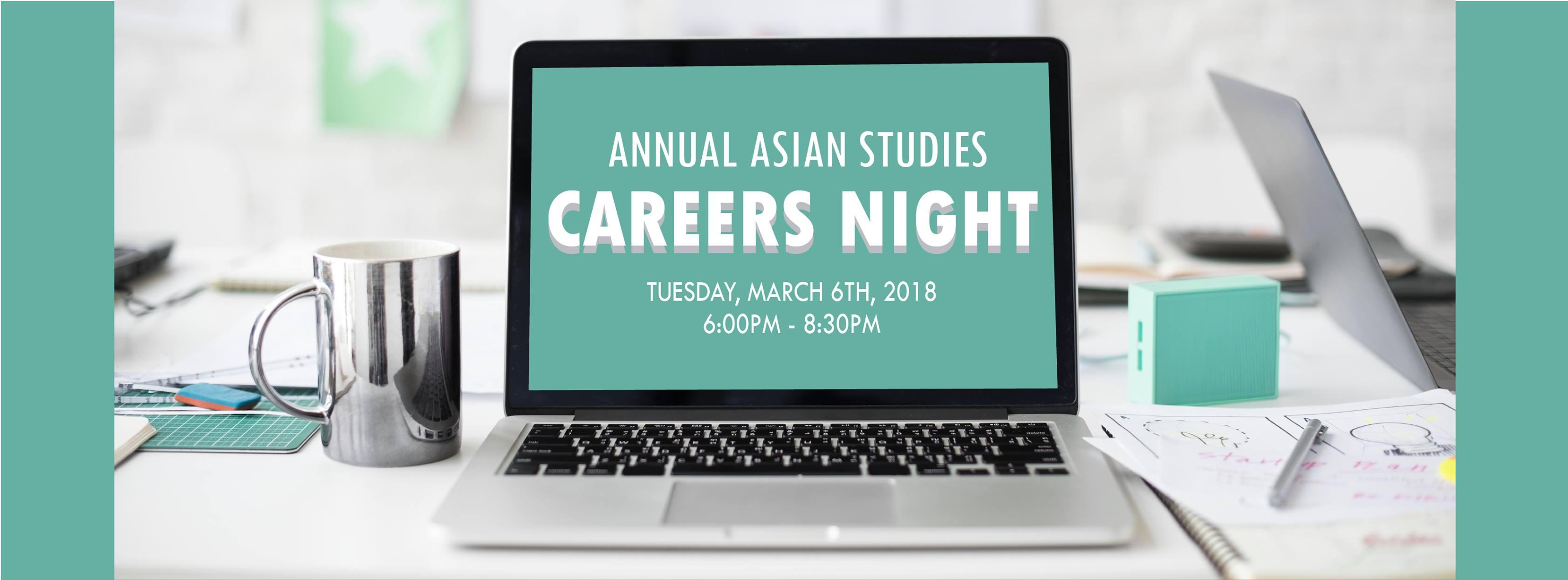 2018 Careers Night