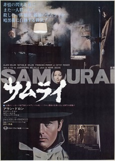 Image of a movie poster